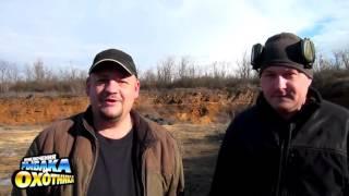 СТВОЛ. Карабин Steyr Mannlicher Pro Hunter 308к. и AUG в 223к.