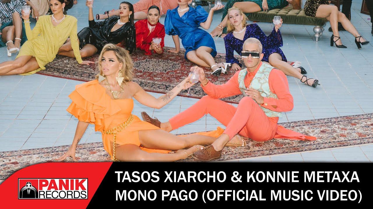 Download Tasos Xiarcho & Konnie Metaxa  - Mono Pago - Official Music Video