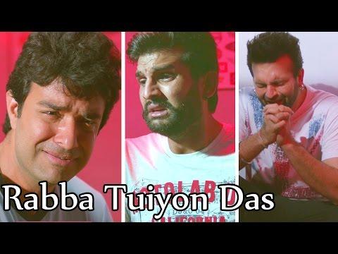 New Punjabi Songs 2016 ● Rabba Tuiyon Das ● Canada Di Flight ● New Punjabi Movie/Film