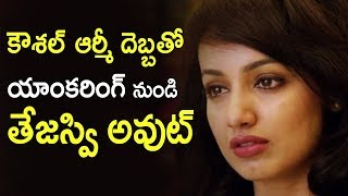 Netizens Comments on Tejaswi Anchoring in Brahmanandam Comedy Show | Latest News | Tollywood Nagar