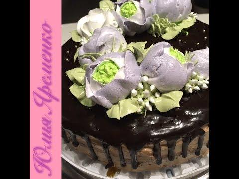Обзор! Торт  Прага с профитролями, оформление пионами и розами...