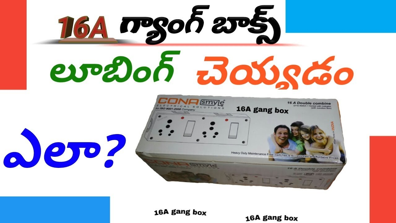 16A GANG BOX] Switch Board Wiring Connection / Electric Extension ...