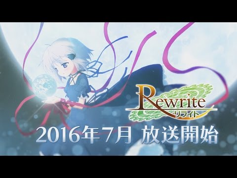 Category:2016 anime television series