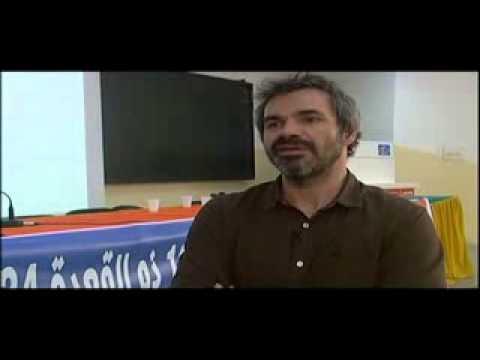 يوم البرمجيات الحرة الدار البيضاء SOFTWARE FREEDOM DAY CASABLANCA 2013