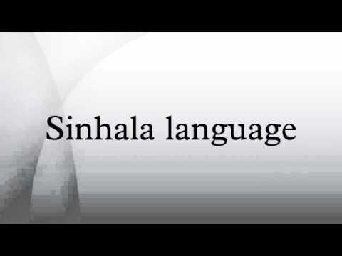 Sinhala language