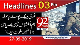 News Headlines | 3:00 PM | 27 May 2019 | 92NewsHD