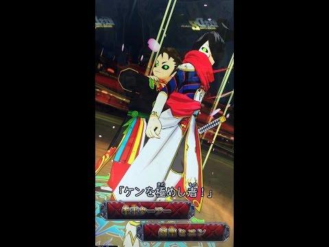 るるぜのオレカバトル193 vs 剣聖ヒエン&拳王ウーフー2オレコマンド