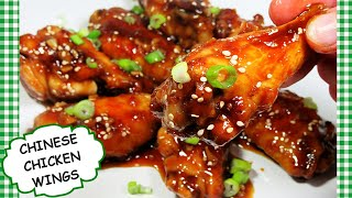 Chinese Chicken Wings Recipe ~ How To Make Spicy Sticky Chicken Wings