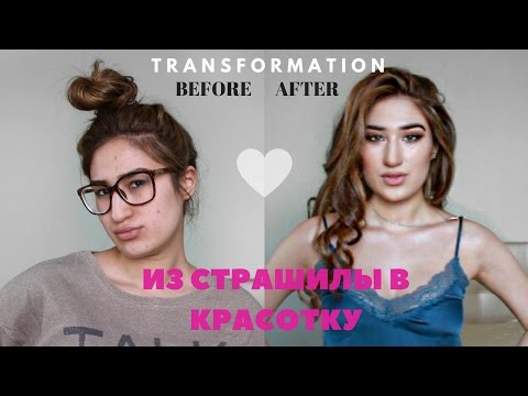 Курсы перманентного макияжа (татуажа) Москва