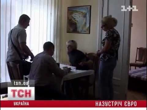 Проститутки Киева на встречу ЕВРО 2012из YouTube · Длительность: 2 мин26 с  · Просмотры: более 6.000 · отправлено: 20-5-2012 · кем отправлено: xmodelEu