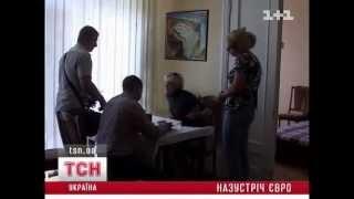 Проститутки Киева на встречу ЕВРО 2012