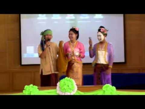 การแสดงของกลุ่มสาระการเรียนรู้คณิตศาสตร์