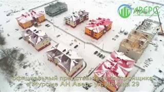 Новая слобода Муром   Новостройки Муром   Обзор новостройки видео   Аверс агентство недвижимости