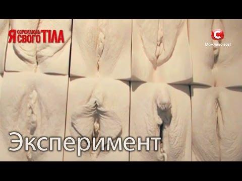 Сиськи видео смотреть Эротика голые девушки смотреть
