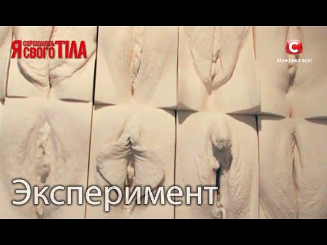 видео женщина с коричневыми половыми губами старух
