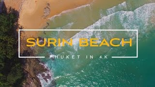 Thailand. Phuket. Surin Beach. 4k video. July 2016(Surin one of the cleanest beaches in Phuket. Most of the coastal area with palm trees, where you can sit comfortably in the shade. Surin beach there are no ..., 2016-07-31T13:45:26.000Z)