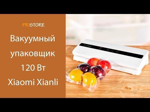 Вакуумный упаковщик вакууматор Xiaomi Mi Xianli