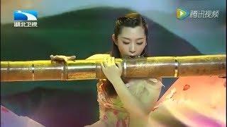 Cây sáo lớn nhất thế giới Tại Trung Quốc. ( Th...