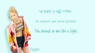 TAEYEON - Starlight Lyrics (Feat. DEAN) Color Coded Han|Rom|Eng