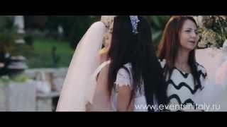 Eventsinitaly.ru Свадьба в Сицилии