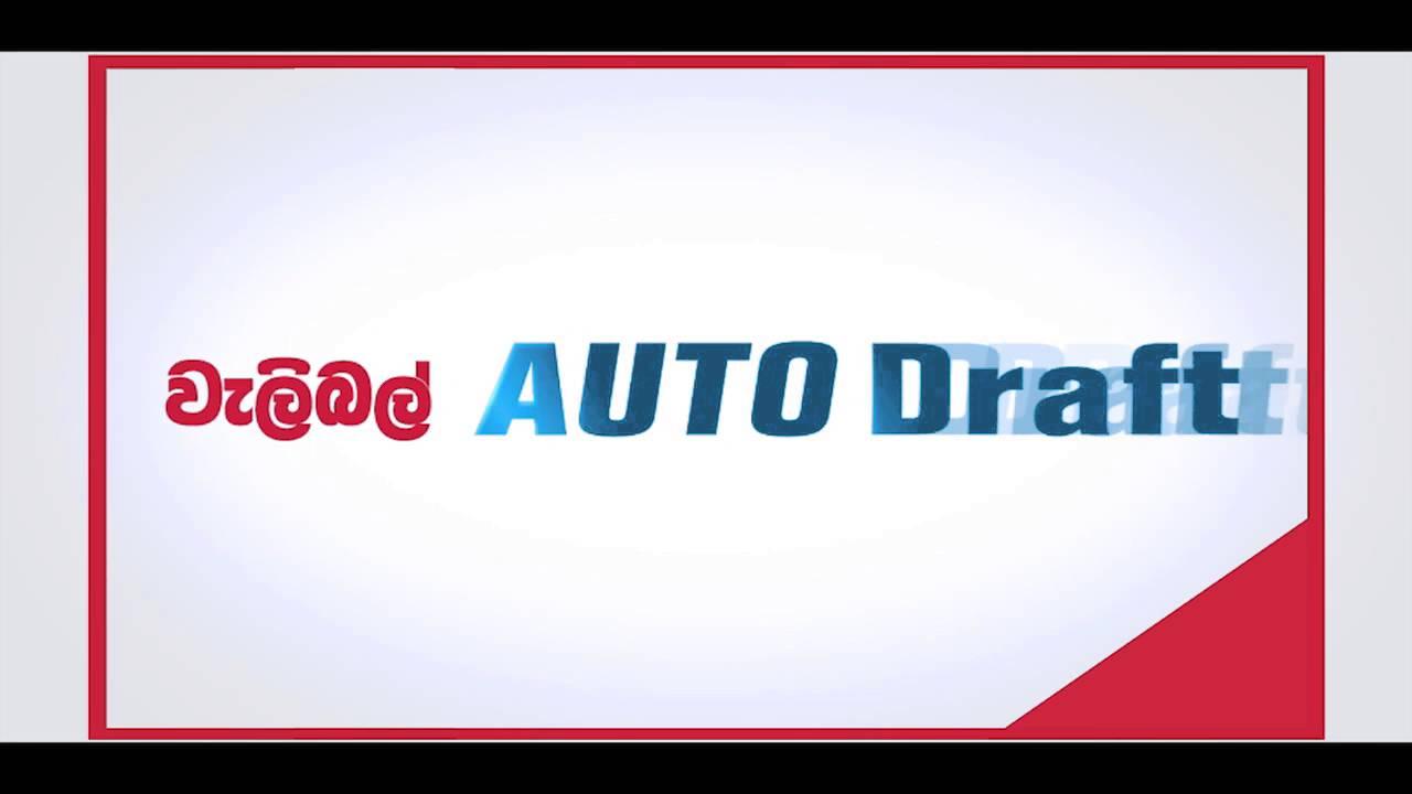 Vallibel Auto Draft YouTube
