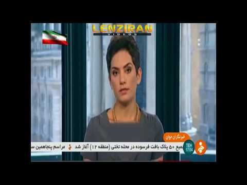 17 day :Anniversary of liberation of women from  Hijab by Reza Shaht told by Iranian TV