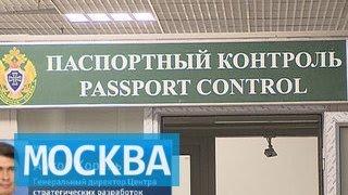 Жуковский разгрузит столичные аэропорты в сегменте лоукост и чартерные перевозки