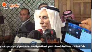 يقين | رئيس هيئة الاذاعة السعودية : نناقش خطة التحرك الاعلامي الخارجي