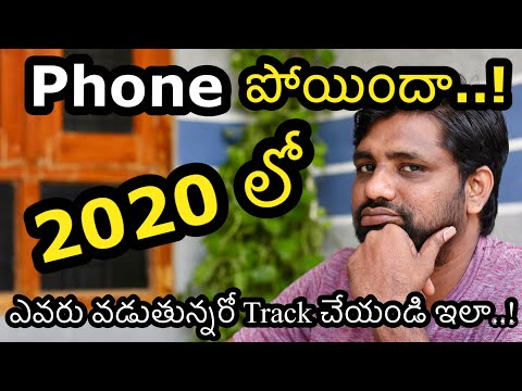 How To Track Stolen Phone Using Imei Number    In Telugu   