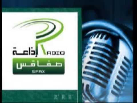 Interview Nasreddine chaabane Radio sfax fm 28-04-2013