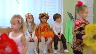 Красивый  танец с цветами на празднике ОСЕНИ в детском саду (группа  среднего возраста)(Красивый танец с цветами на празднике ОСЕНИ в детском саду (группа среднего возраста) Детский сад №295,..., 2016-03-08T08:29:55.000Z)