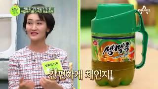 북한도...배달의 민족이었어?! 배달용 대동강 맥주 최초 공개! |이제 만나러 갑니다 357회