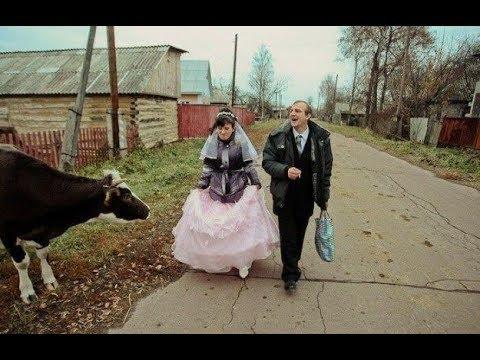 Свадьба в российской глубинке шокирует европейцев - Видео приколы ржачные до слез