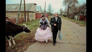 Download Свадьба в российской глубинке шокирует европейцев Mp3 and Videos