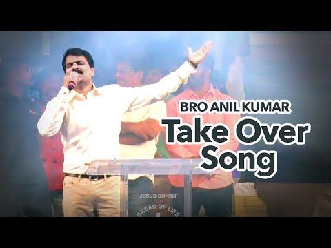 Parakramamu Gala Baladyuda Song by Bro Anil Kumar from Jesus My Victory