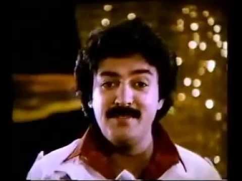 Sangeetha Megam Video Song  - Udhaya Geetham  Sangeetha Megam Then - Ilayaraja SPB Tamil Hits