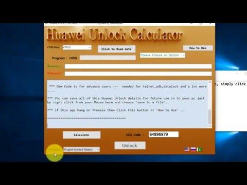 Huawei Unlock Calculator - YouTube