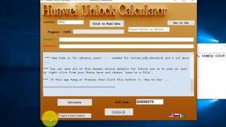 Huawei Unlock Calculator