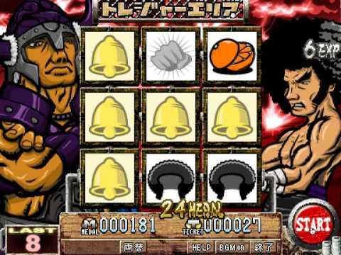 アフロXX(ダブルエックス ティルドーン) http://dice-online.jp/app/game/slot4?frm=youtube アフロXXが進化を遂げて登場!ボーナスゲーム突入、連...