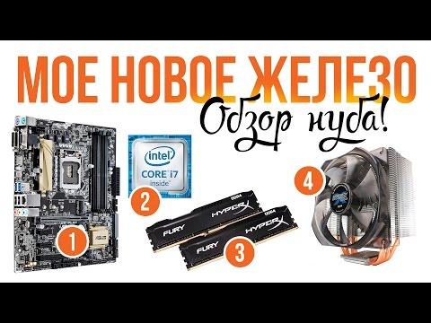 Купить мобильный телефон Nokia 6700 Classic в Москве