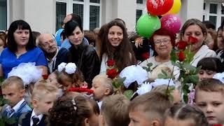 ДЕНЬ ЗНАНИЙ 1 сентября 49 школа Новосибирск