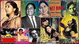 ASHA JI & RAFI-Film-ALI BABA Aur CHALEES CHOR-{1954}~Ae Saba Unse Ke Zara~[ TRIBUTE ]