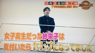 関連記事は こちら→http://neta-reboot.co/ 【関連動画】 【休み時間向...