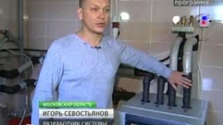 видео Альтернативная энергетика в России