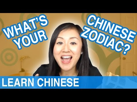 What's your Chinese zodiac sign?