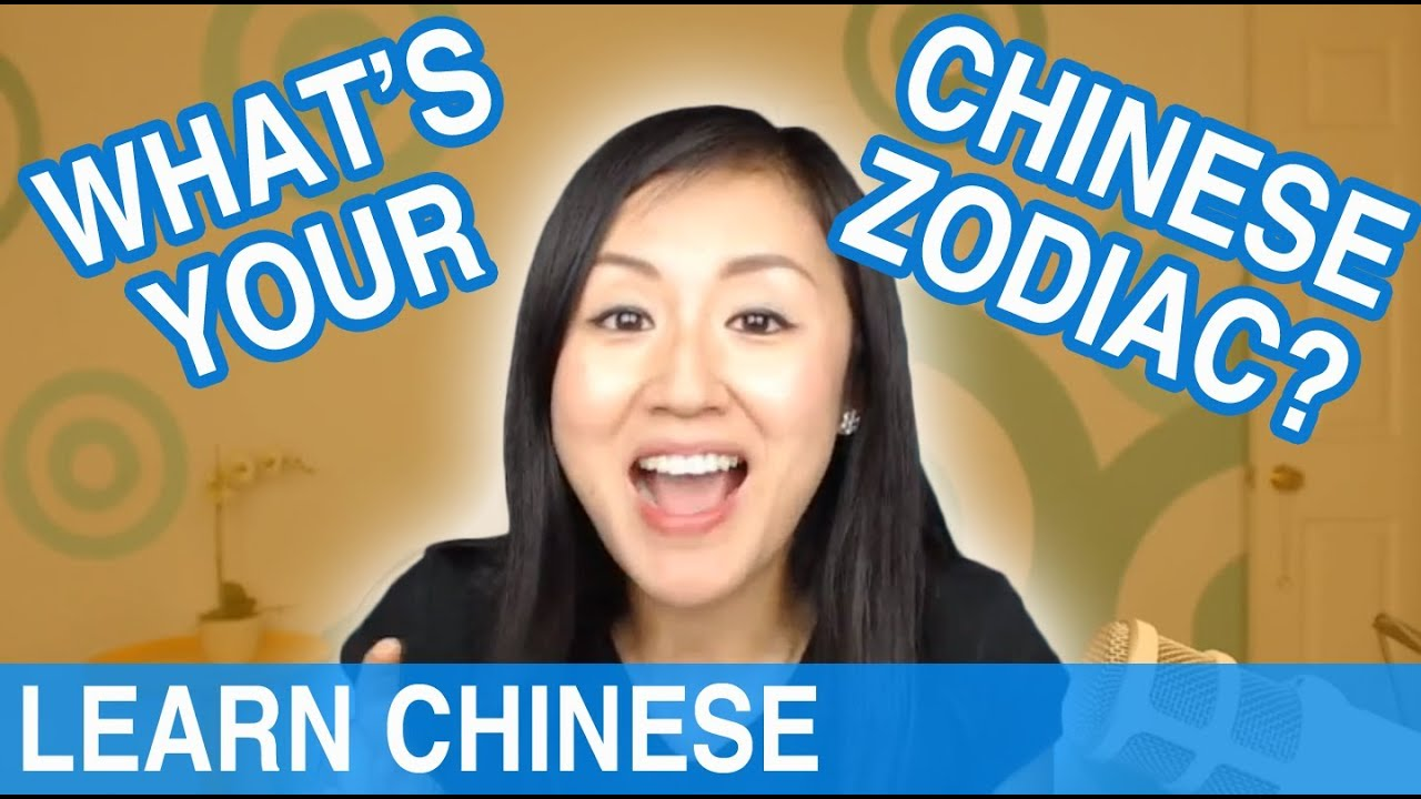 what 39 s your chinese zodiac sign youtube. Black Bedroom Furniture Sets. Home Design Ideas