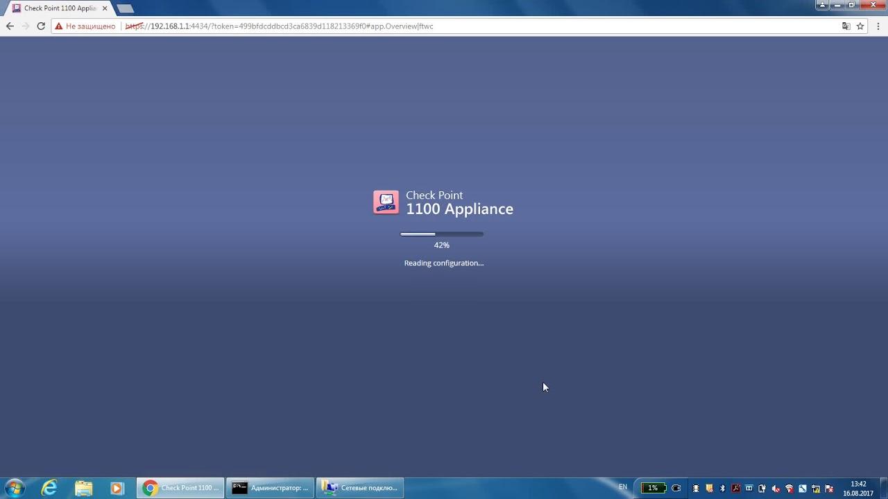 Check Point 1100, Central Management R80 10, VPN wtih VSX GW - part 1