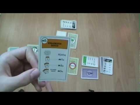 Обзор Monopoly Deal