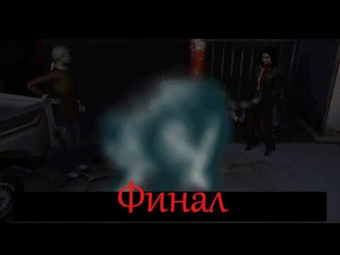ОХОТНИКИ ЗА ПРИВИДЕНИЯМИ в PlayStation VR!