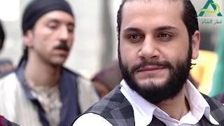 مسلسل عطر الشام  الجزء الاول ـ الحلقة 1 الأولى كاملة HD